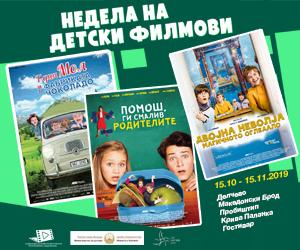 mobilefestival